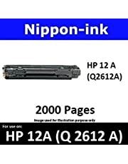 Nippon-ink Q2612A (HP 12 A) Black For Use on HP Laser Black Toner - LaserJet series: 1010, 1012, 1018, 1020, 1020nw, 1022, 1022n, 1022nw, 3020, 3015, 3030, 3050, 3052 and M1319f.