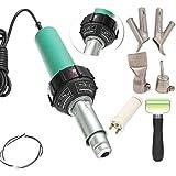 Go2Home Professional 1600W Hot Air Torch Plastic Welder Welding Heat Gun Handhold Rod with Speed Nozzles Pistol Hot Gas Pistol