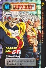 ドラゴンボール GT カードダス 第29弾 128 ベジータベビー プリズム