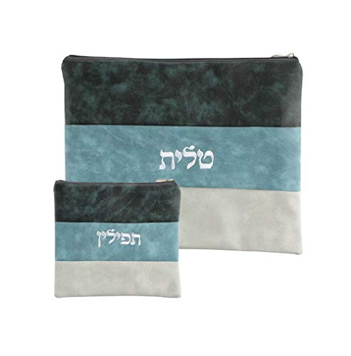Embroidered Leather and Faux Suede Tallit and Tefilin 2 Bag Set Shades of Green Stripes