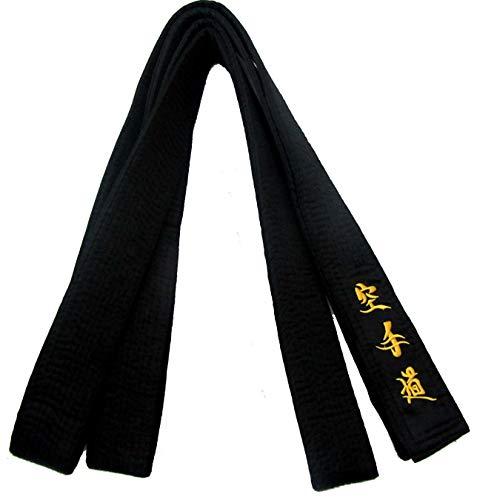 Karate Black Belt SATIN (MATSUMOTO) Embroidery in Japanese 300cm Kempo Kickboxing Martial Arts Budo