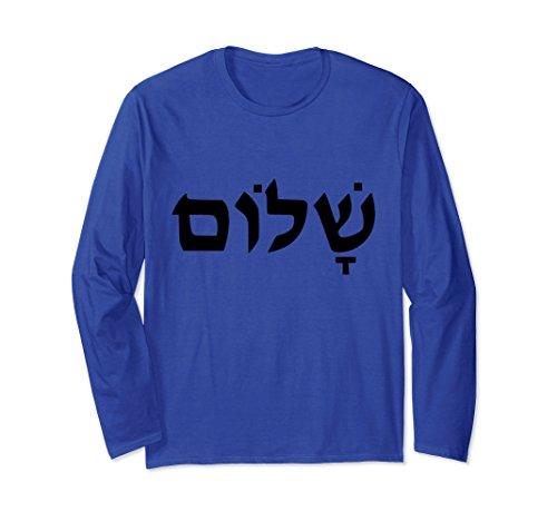 Unisex Shalom Hebrew t-shirt Hello Peace Jewish Hebrew Word Large Royal Blue (Hebrew Long Sleeve T-shirt)