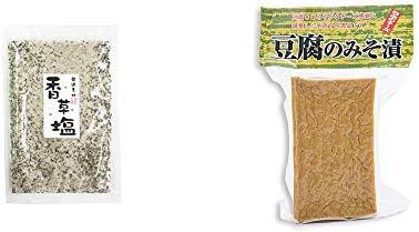 [2点セット] 香草塩 [袋タイプ](100g)・日本のチーズ 豆腐のみそ漬(1個入)