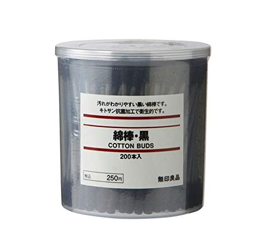 (Muji Cotton Buds 200pcs inside Black Color)
