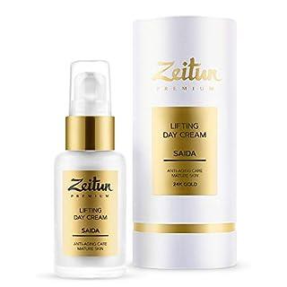 Zeitun Face Lifting Day Cream - Saida - Anti Aging Cream - Skin Tightening & Firming - Anti Wrinkle 24K Gold Face Cream 1.7 oz
