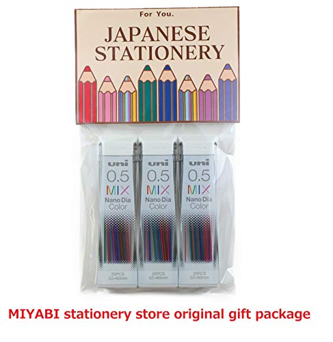 (Uni Mechanical Pencil Lead Nano Dia 0.5mm, Color Mix, 20 leads x 3 Packs (Total 60 leads) Japanese Stationery Original Package(05-202NDC-MIXx3))