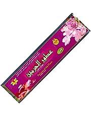 Pouch of El Haramein Incense Sticks - 10 sticks