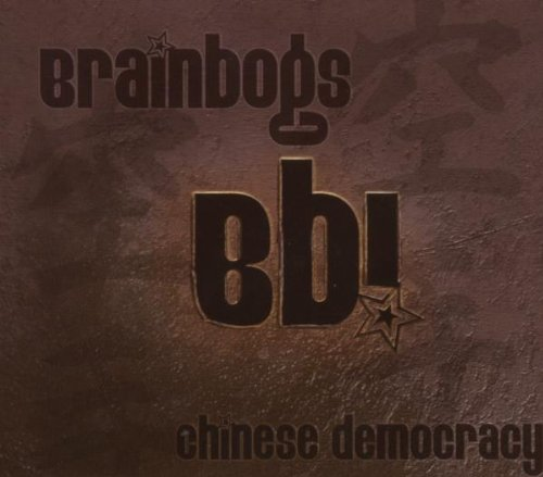 chinese democracy album cover - photo #24