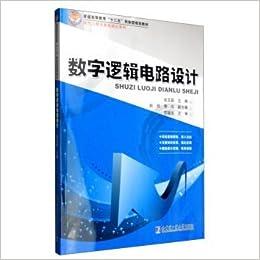 Digital Logic Circuit Design Chinese Edition Zhang Yu Ru Zhao Ming Deng Bian 9787560356433 Amazon Com Books