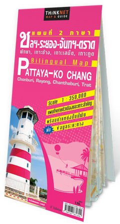 Bilingual map Pattaya-Ko Chang : Chonburi, Rayong, Chanthaburi, Trat