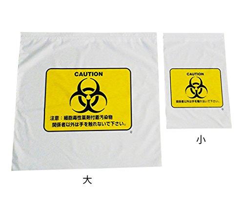 8-4075-01ケモジッパー(抗がん剤付着物専用袋)小 B07BDPPDR7