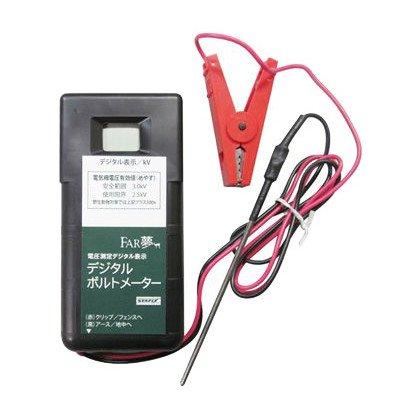 ファームエイジ株式会社 電気柵電圧計測デジタルボルトメータ B00N3MUF52