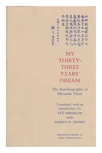 My Thirty-Three Year's Dream: The Autobiography of Miyazaki Toten (Princeton Library of Asian Translations)