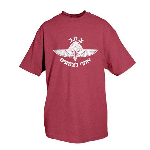 Fashion Israeli (Fox Outdoor Products Themed One-Sided Imprinted Israeli Paratrooper T-Shirt, X-large)