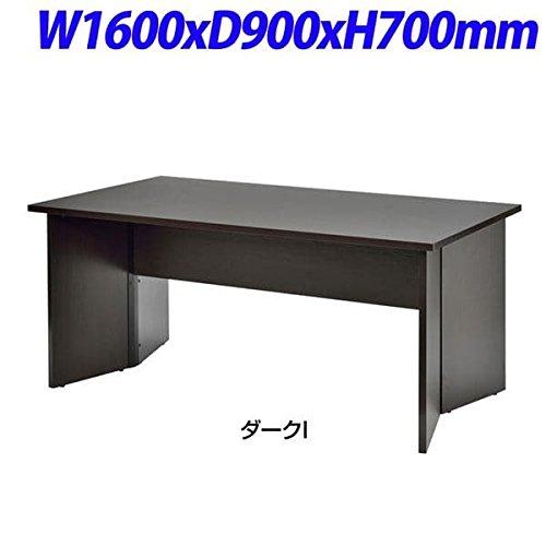 RFヤマカワ 木製パネル脚会議テーブル カラー:ダークI W1600×D900×H700mm GZPLT-1690DB B076DF54ZV