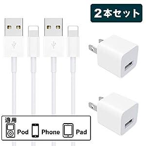 iPhone 充電ケーブル ActionPie【ケーブル*2】Lightning ケーブル 超高耐久ライトニングケーブル 急速充電