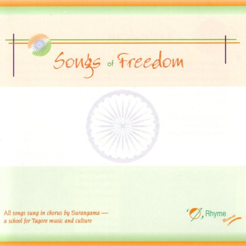 Durgamo giri, kantaar moru (Lyric & Tune: Kazi Nazrul - Tune Giro
