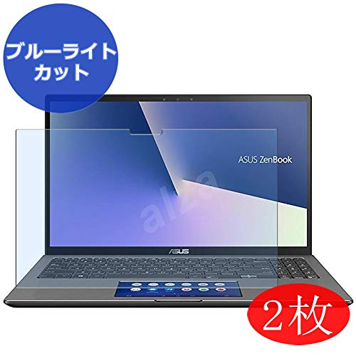 "【2 Pack】 Synvy Anti Blue Light Screen Protector for ASUS ZenBook Flip 15 UX563 / UX563FD 15.6"" Screen Film Protective Protectors [Not Tempered Glass]"
