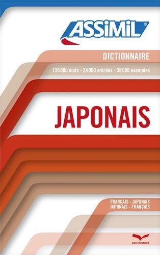 Dictionnaire Japonais - francais / francais - japonais (French Edition)