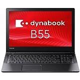 東芝 PB55BEAD4RDPD81 dynabook B55/B:Core i5-6200U、15.6、4GB、500GB_HDD、SMulti、WiFi+BT、7ProDG、OfficePSL