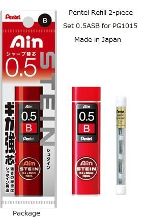 pentel-refill-2-piece-set-asb-for-pg1015-515-packaged-ain-stein-lead-05-mm-b-for-pg1015-515-tube-of-