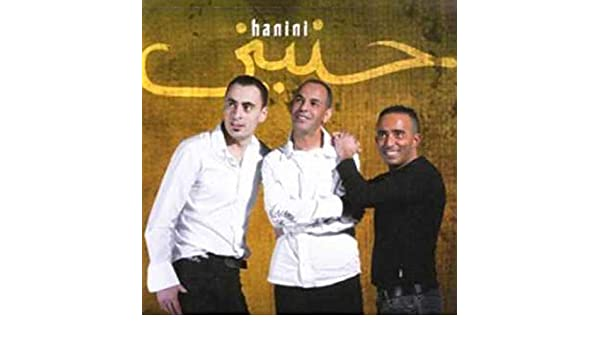album groupe hanini