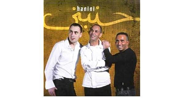 album groupe hanini
