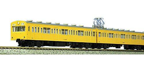Kato 10-255 Series 101 Passenger Train Sobu Yellow 6-Car Set, Powered Usa Passenger Trains
