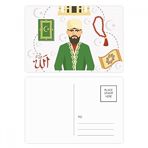 Ancient Egypt Muslim Decoration Pattern Postcard Set Birthday Thanks Card Mailing Side 20pcs