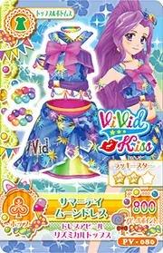 PV-080 : サマーデイムーンドレス/神崎美月