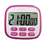 Learning Dedicated Timer,Countdown/Timing Magnetic Stopwatch/Clock,D01