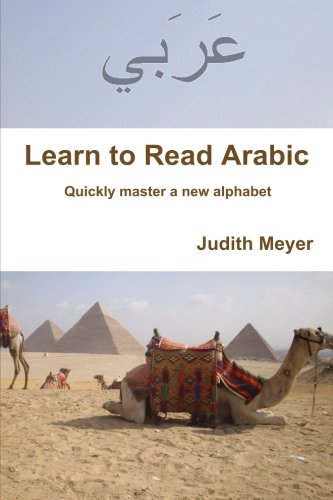 Learn to Read Arabic: Quickly Master a New Alphabet