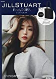 JILLSTUART EndyROBE 1st collection BLACK (e-MOOK 宝島社ブランドムック)