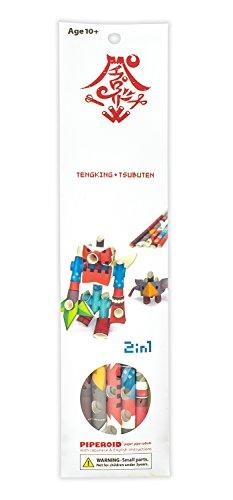 Paper Craft Tengu King & Tsubuten (japan import): Amazon.es ...