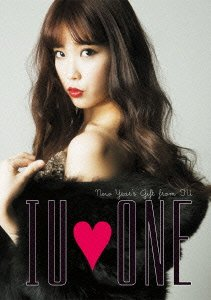Amazon Com Iu Iu One New Year S Gift From Iu Dvd Goods Japan