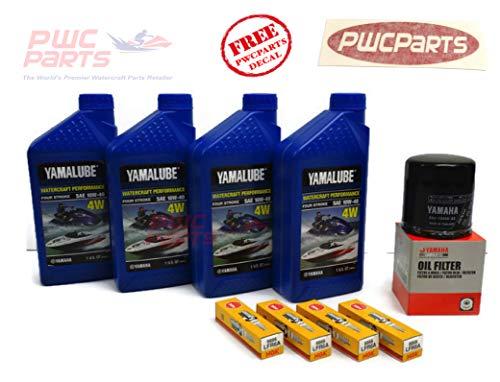 YAMAHA 1.8L HO SHO Oil Change Kit w/Filter FX-HO VXR VXS FZ-SHO FZR FZS 69J-13440-03-00 NGK Spark Plugs Maintenance Kit ()