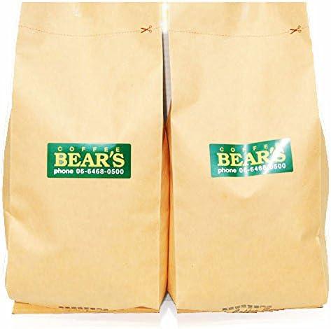 bears coffee コーヒー豆ドミニカ カリビアンクィーンAAA 300g スペシャルティコーヒー (豆のまま)