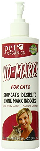 Pet Organics Nala CNB82595 16 Ounce product image
