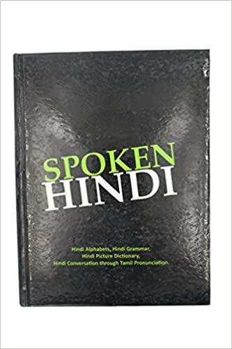 Buy Spoken Hindi (Through Tamil) Book Online at Low Prices in India