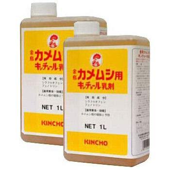 カメムシ用キンチョール乳剤 1L×2本 B07KDD2C4M