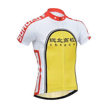 174d9fa05 Image Unavailable. Image not available for. Color  Yowamushi Pedal Men s  Pro Team Breathable Short Sleeve Cycling Jersey Sohoku