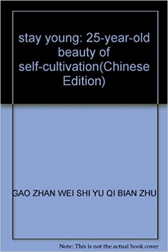 Book stay young: 25-year-old beauty of self-cultivation