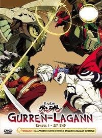 Tengen Boxed - Tengen Toppa Gurren Lagann (TV) : Complete Box Set English Dubbed (DVD)