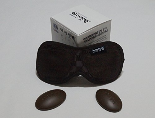 EYE GET BACK.Chocolate Color.Eye Care Mask.The pottery making process bearing the touch of a master craftsman is applied to ARTINE 5¢â.Relaxes eyestrain quickly.Relieves dry eye syndrome remarkably.Delays and relieves presbyopia by strengthening the