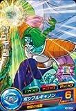 ドラゴンボールヒーローズGM9弾 / HG9-45 / ザーボン C