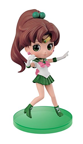 Banpresto Sailor 2 8 Inch Jupiter Figure