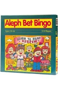 Aleph Bet Bingo Game - Learn to Read Hebrew