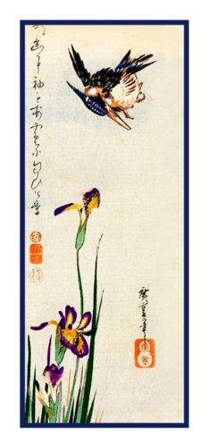 - Asian Kingfisher Bird Irises Flowers Utagawa Hiroshige Counted Cross Stitch Pattern