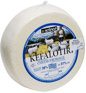 Kefalotiri (Hard Ripened Cheese)