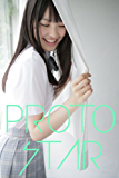 PROTO STAR 中山絵梨奈 vol.1